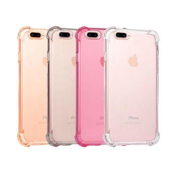 水漾-iPhone7 Plus (5.5)空壓氣墊式防摔手機軟殼(送玻璃保護貼)