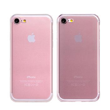 【HOCO】Apple iPhone 7 磨砂 TPU 軟套