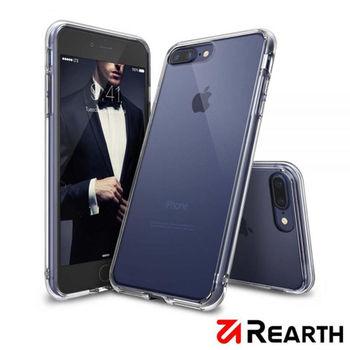 Rearth Apple iPhone 7 Plus (Ringke Fusion) 高質感保護殼