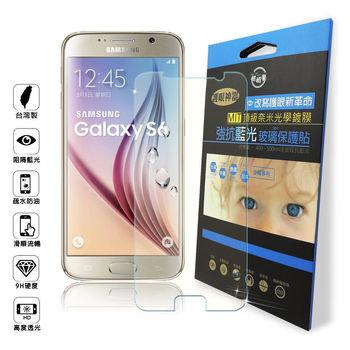 【台灣製】COOL Samsung Galaxy S6 全波段抗藍光玻璃貼