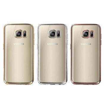 【Oucase】SAMSUNG Galaxy S7 Edge G935F 錦衣電鍍 TPU 套