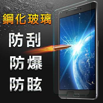 【YANG YI】揚邑  ASUS ZenFone 3 Ultra (ZU680KL) 6.8吋 防爆防刮防眩弧邊 9H鋼化玻璃保護貼膜