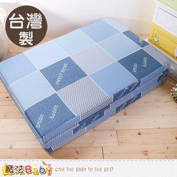魔法Baby~台灣製單人3x6尺雙面布透氣床墊~u2327