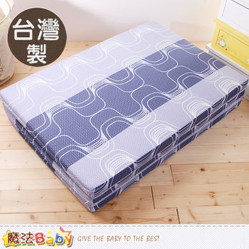 魔法Baby~台灣製單人3x6尺雙面布透氣床墊~u2326