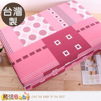 魔法Baby~台灣製單人3x6尺雙面布透氣床墊~u2325
