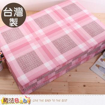 魔法Baby~台灣製單人3x6尺雙面布透氣床墊~u2323