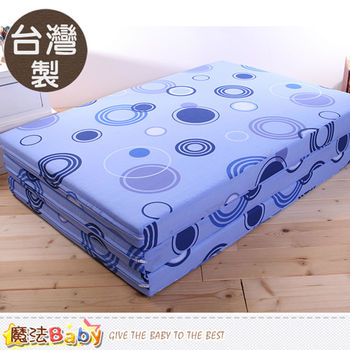 魔法Baby~台灣製單人3x6尺雙面布透氣床墊~u2321