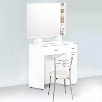 Bernice-波妮2.7尺純白鏡檯(化妝桌椅組)