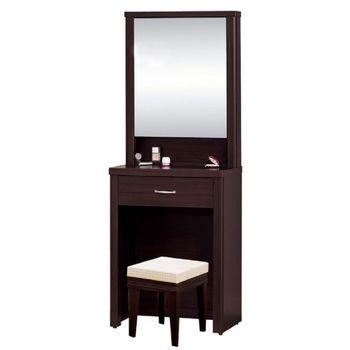 Bernice-妮嫚胡桃2尺鏡檯(化妝桌椅組)
