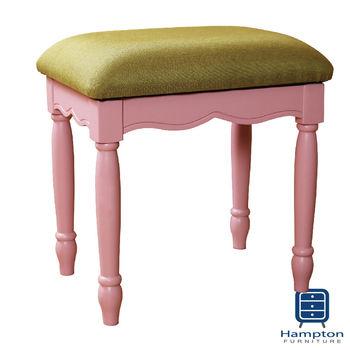 漢妮Hampton安琪拉化妝椅