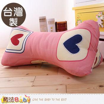 靠枕 台灣製造狗骨頭造型枕(大碼)  魔法Baby(id635_h)