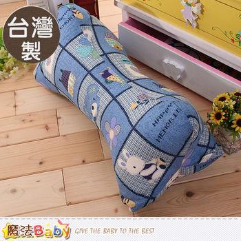 靠枕 台灣製造狗骨頭造型枕(大碼)  魔法Baby(id635_g)