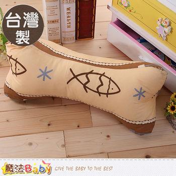 靠枕 台灣製造狗骨頭造型枕(大碼)  魔法Baby(id635_f)
