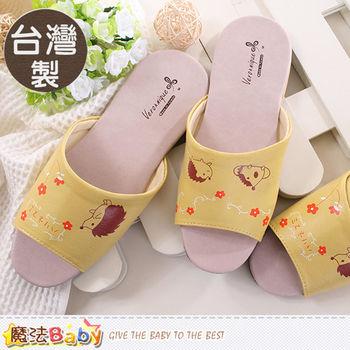 魔法Baby 室內拖鞋(2雙一組) 台灣製防滑靜音皮拖鞋~sd0055
