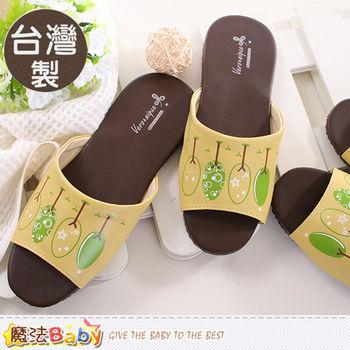 魔法Baby 室內拖鞋(2雙一組) 台灣製防滑靜音皮拖鞋~sd0054