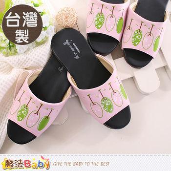 魔法Baby 室內拖鞋(2雙一組) 台灣製防滑靜音皮拖鞋~sd0053