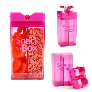 【Snack in the box】Tritan運動點心隨身罐--果凍粉