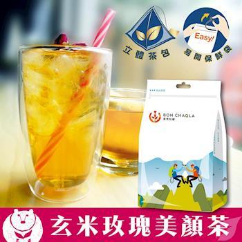 《台灣茶人》玄米玫瑰美顏茶3角立體茶包(養顏美容18包/袋)