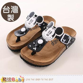 魔法Baby 童鞋 台灣製迪士尼米奇正版兒童涼鞋~sh9906