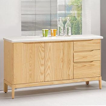 【時尚屋】[C6]丹肯4.5尺栓木實木石面餐櫃C6-410-2