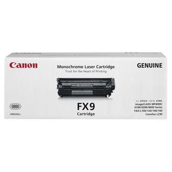 【Canon】FX-9 原廠黑色碳粉匣