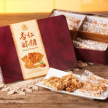 【義美】杏仁酥糖禮盒(300g/鐵盒 附提袋)