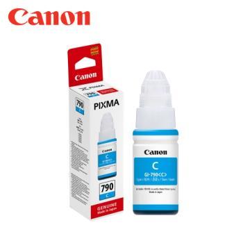 【Canon】GI-790C 原廠藍色墨水