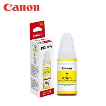 【Canon】GI-790Y 原廠黃色墨水
