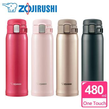 象印 0.48L 超輕量不銹鋼保冷保溫瓶杯(SM-SA48) 二入組