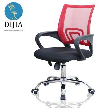 【DIJIA】普羅電鍍腳辦公椅/電腦椅(三色任選)
