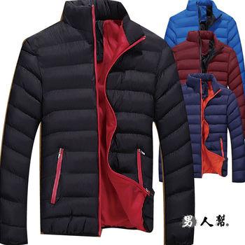 【男人幫】簡約時尚防寒加厚鋪棉素面立領雙色外套(C5335)4色 M-4L