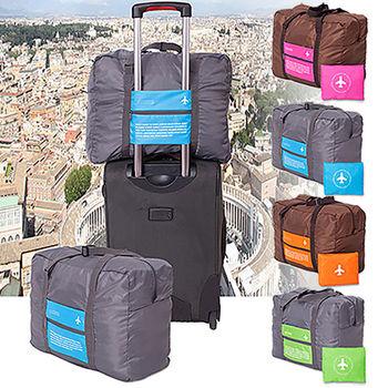 【DINIWELL】二合一折疊式行李箱拉桿手提袋 32L