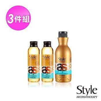 【style】摩洛哥魔髮油滋養(5入組)
