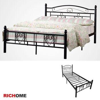 RICHOME HOME浪漫滿屋3.5尺單人床