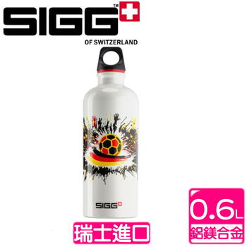 《瑞士SIGG 》西格Classics世足賽系列-德國(600c.c.)
