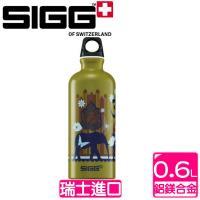 ~瑞士SIGG~Design系列~印度旅者 600c.c.