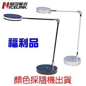 《福利品》耐司林克 4W LED閱讀輔助燈 TL-001E2