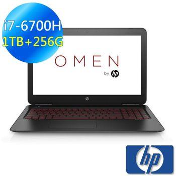 HP 惠普 OMEN 15-ax041TX 15吋 競速筆電 i7-6700HQ/GTX965M-4G/1TB(7200)+M.2 256G PCIe NVMe