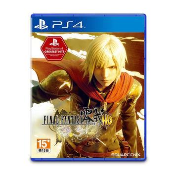 SONY PS4遊戲 《Final Fantasy 零式 HD》 - 中文版