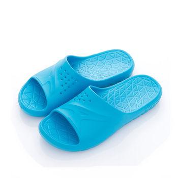 【美國 AIRWALK】AB拖 For your JUMP 超彈力防水輕量EVA拖鞋 -  陽光藍