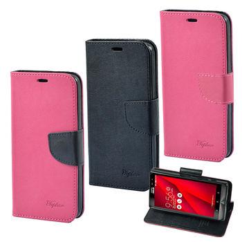 【Topbao】ASUS ZenFone 2 Laser (ZE601KL) 6吋 時尚雙色輕盈側立磁扣插卡TPU保護皮套