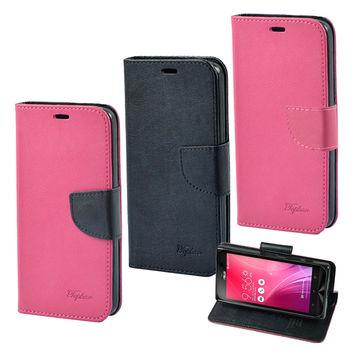 【Topbao】ASUS ZenFone Zoom (ZX551ML) 時尚雙色輕盈側立磁扣插卡TPU保護皮套