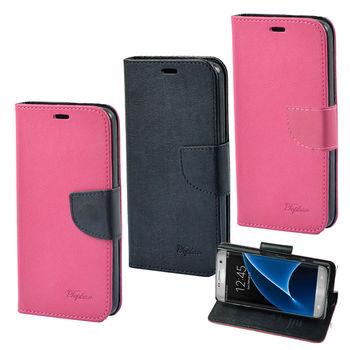 【Topbao】Samsung Galaxy S7 edge 時尚雙色輕盈側立磁扣插卡TPU保護皮套