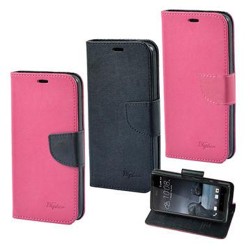 【Topbao】HTC One X9 時尚雙色輕盈側立磁扣插卡TPU保護皮套