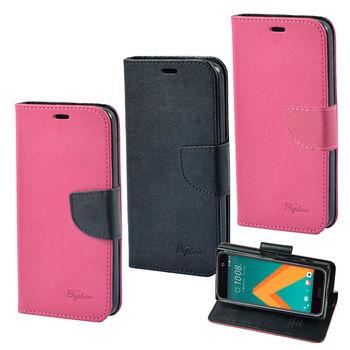 【Topbao】HTC One M10 時尚雙色輕盈側立磁扣插卡TPU保護皮套