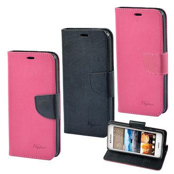 【Topbao】HTC Desire 728 時尚雙色輕盈側立磁扣插卡TPU保護皮套