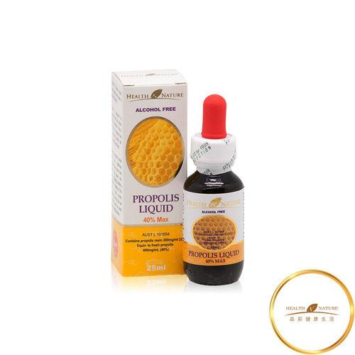 《即期品》【HEALTH NATURE】蜂膠滴劑-不含酒精 25ml(蜂膠滴劑)