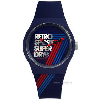 Superdry 極度乾燥 / SYG181U / 七度空間亮眼線條休閒運動LOGO矽膠手錶 藍色 38mm