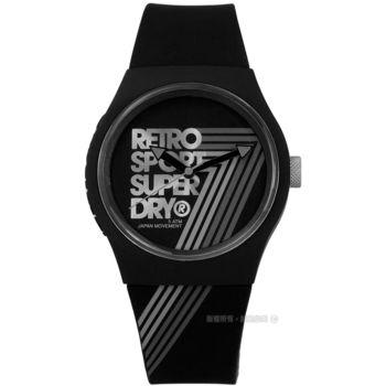 Superdry 極度乾燥 / SYG181B / 七度空間亮眼線條休閒運動LOGO矽膠手錶 黑色 38mm