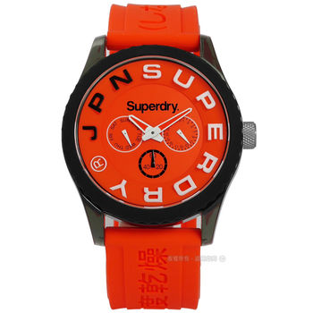 Superdry 極度乾燥 / SYG170O / 大時標LOGO日系時尚三環橡膠手錶 橘x黑框 45mm